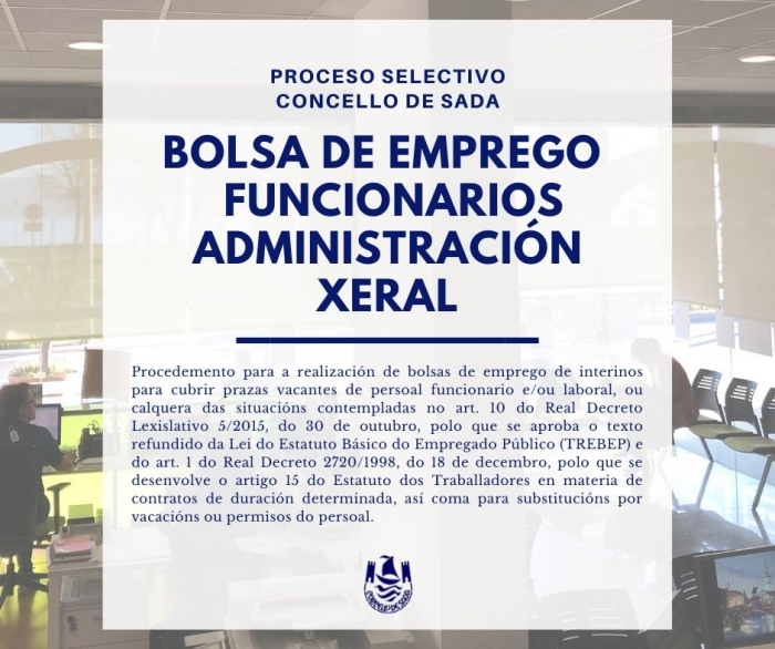 CONVOCATORIA BOLSA DE EMPREGO PARA FUNCIONARIOS DA ESCALA DE ADMINISTRACIÓN XERAL