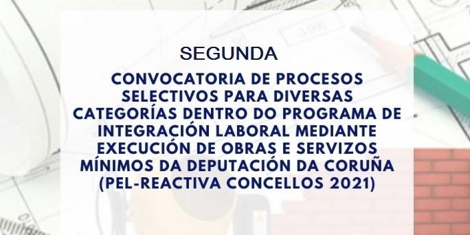 SEGUNDA CONVOCATORIA DO PROCESO SELECTIVO PIL