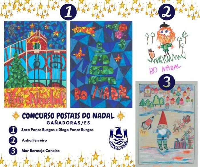 Sada anuncia os premios do Concurso de Postais do Nadal